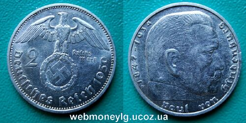фото - 2 марки германия свастика