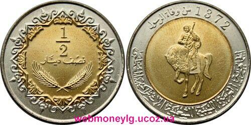 фото - монета биметаллическая 1/2 динара Ливия