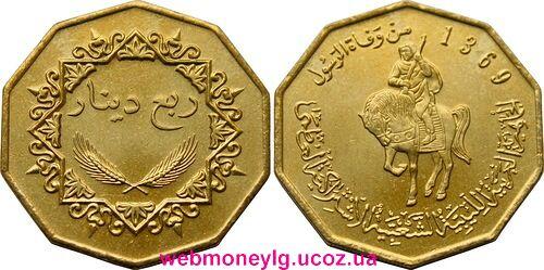 фото - монета 1/4 динара Ливия