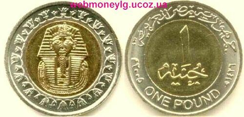 фото - монета 1 египетский фунт