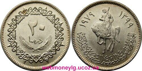 фото - монета 20 дирхам Ливия
