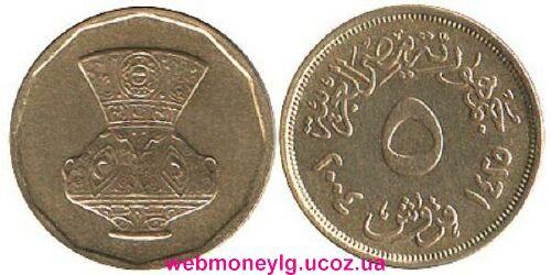 фото - монета 5 пиастров Египет