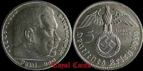 5 марок свастика серебро