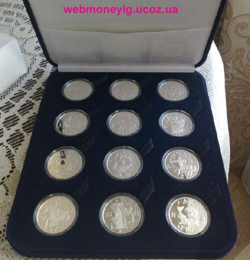 фото - серебренные юбилейные монеты