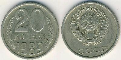 фото - монета СССР 20 копеек 1989 год