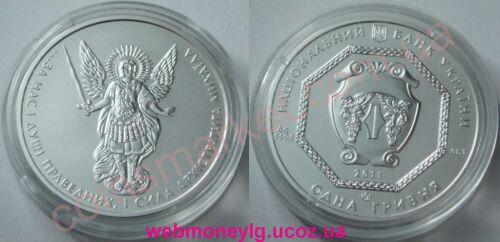 фото - монета 1 гривня Архистратиг Михаил серебро