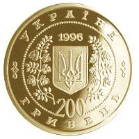 фото - золотая монета Шевченко