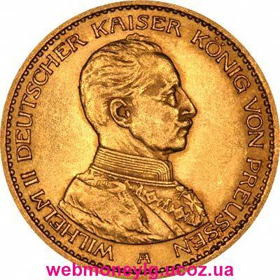 фото - золотая монета Германии